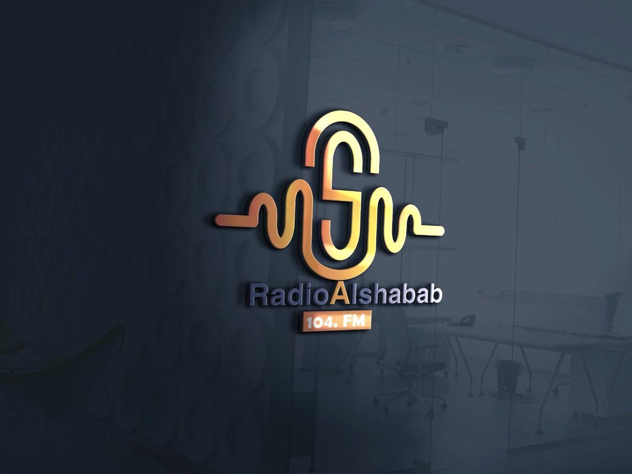 صباح الخير يا فلسطين   راديو الشباب 98.2 FM